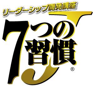 7HJロゴ