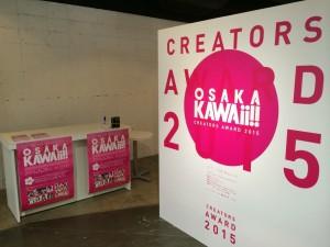kawaii_creator