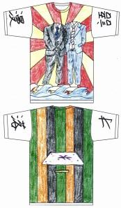 201500819_Tシャツコンテスト2-2冨永千聖さんコピー