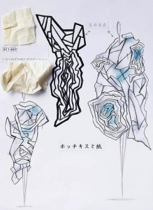 金茂さんデザイン画